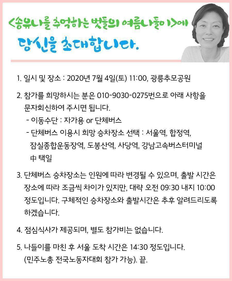 photo_2020-06-04_09-49-43.jpg